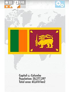 Image Flag Trivia